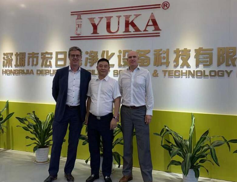 Welcome President of Atlas Copco's Medical Gas Division Visit YUKA In 2019